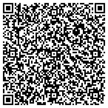 QR-код с контактной информацией организации ООО Арсенал-Спецодежда