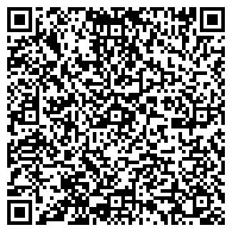 QR-код с контактной информацией организации ОсОО РЕМ Центр