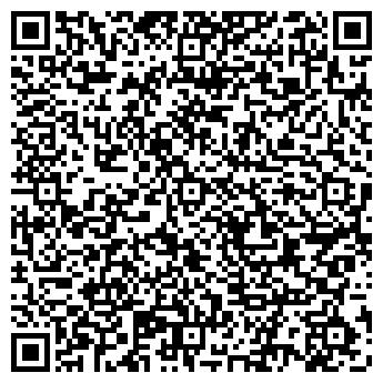 QR-код с контактной информацией организации ООО «ТСК CREATION».