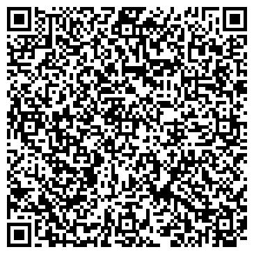"""QR-код с контактной информацией организации ООО Компания """"DIA"""""""