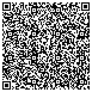 QR-код с контактной информацией организации ООО Prima Wedding - студия особых событий в Бишкеке