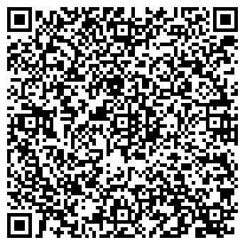 QR-код с контактной информацией организации ООО Шанссервис
