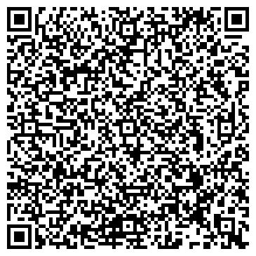 """QR-код с контактной информацией организации ООО """"РЕГИС-СТ ПОЛИГРАФ"""""""