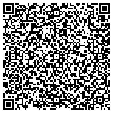 QR-код с контактной информацией организации ООО Завинтим
