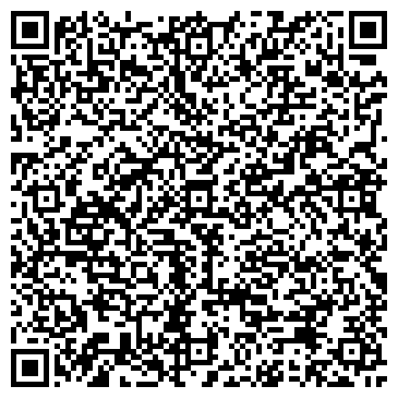 QR-код с контактной информацией организации ООО Сити Сервис
