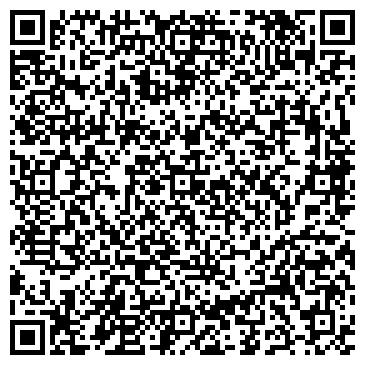 QR-код с контактной информацией организации ООО Батонский Шеф-Кафе