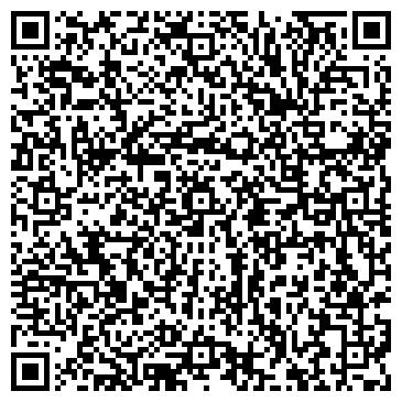 QR-код с контактной информацией организации ООО Стройкомпозит