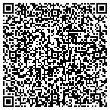 QR-код с контактной информацией организации ООО Альфа-поставка ресейл