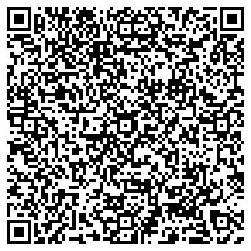 QR-код с контактной информацией организации Corp. Перспектива Констракшн