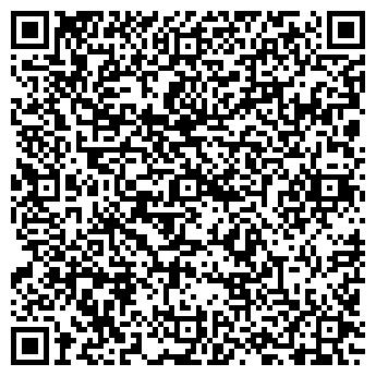 QR-код с контактной информацией организации ИП SHVED