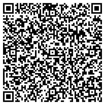 QR-код с контактной информацией организации ООО Д-тререлс