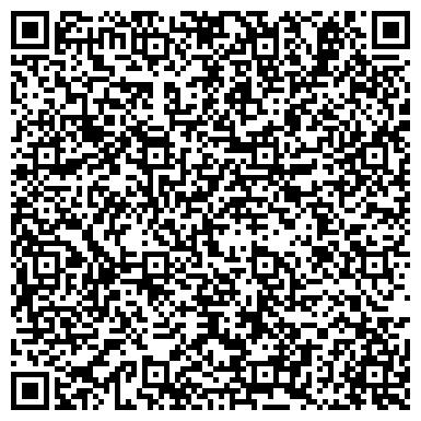 """QR-код с контактной информацией организации ООО Международный Лагерь """"Jetigen"""""""