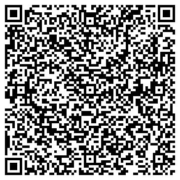 QR-код с контактной информацией организации ООО Стоматология СЭР-312