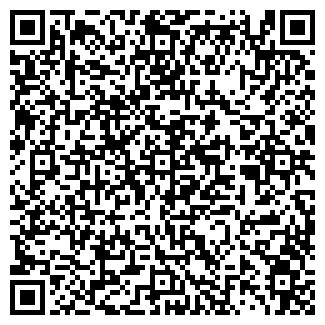 QR-код с контактной информацией организации ООО Танкут