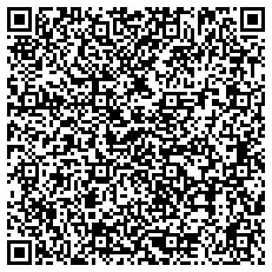 QR-код с контактной информацией организации ООО Первая Кирпичная Компания
