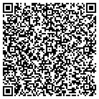 QR-код с контактной информацией организации РЕМПРОМДИЗЕЛЬ