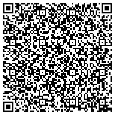 QR-код с контактной информацией организации ООО Всегда есть! Платформа для доставки