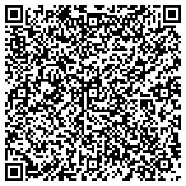 """QR-код с контактной информацией организации ТОО """"SEEON(СИОН)"""""""