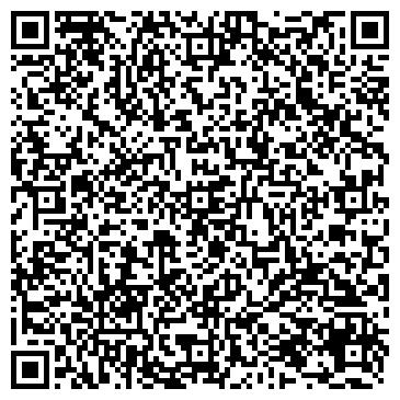 QR-код с контактной информацией организации ЧП Свадебный Салон