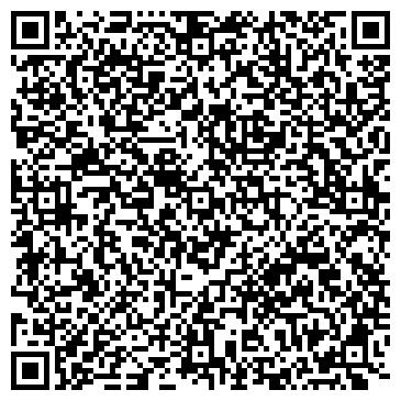 QR-код с контактной информацией организации ООО Реал Фудс