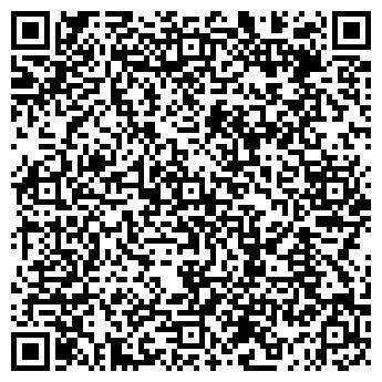 QR-код с контактной информацией организации ООО Юридическо-Оценочная Компания