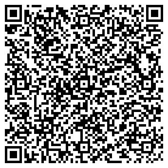 QR-код с контактной информацией организации ООО Глобал Логистик