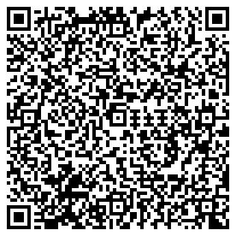QR-код с контактной информацией организации ООО Фрейэр