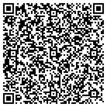 QR-код с контактной информацией организации ООО ORIFLAME COSMETICS KYRGYZSTAN