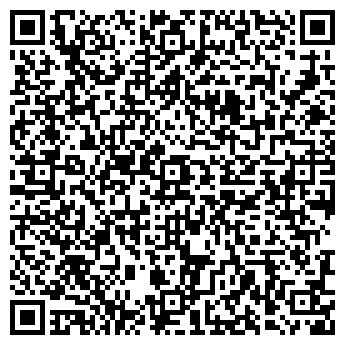 """QR-код с контактной информацией организации ОсОО """"Акрес Дизайн"""""""