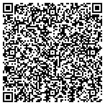 """QR-код с контактной информацией организации ИП """"Ангел"""""""