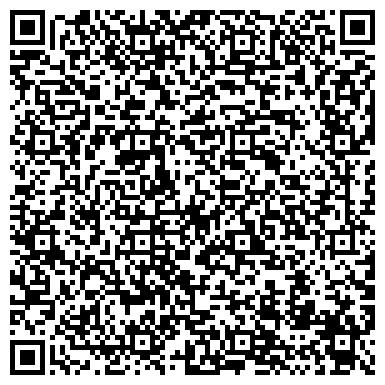 QR-код с контактной информацией организации ООО Производственное объединение УфаДорМаш