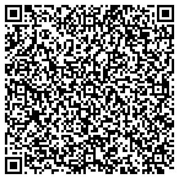 QR-код с контактной информацией организации ООО АртРемонт