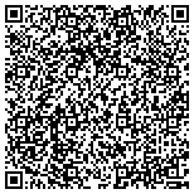 """QR-код с контактной информацией организации ООО Магазин игрушек """"Басяня"""""""