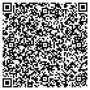 QR-код с контактной информацией организации ООО Бизон