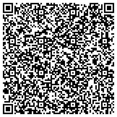 QR-код с контактной информацией организации Belford - мебель на заказ