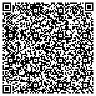 """QR-код с контактной информацией организации ООО Юридический центр """"ПРАВОВЕД"""""""