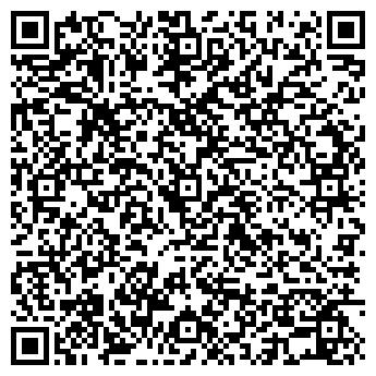QR-код с контактной информацией организации ООО БЕСТ ХАУС