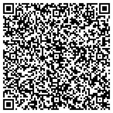 QR-код с контактной информацией организации ООО Сити мастер