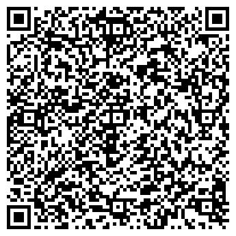 QR-код с контактной информацией организации HL GLOBE