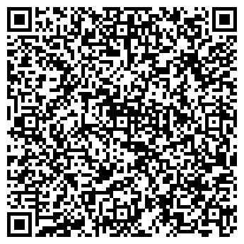 """QR-код с контактной информацией организации ИП  """"ASHTA COMPANY"""""""
