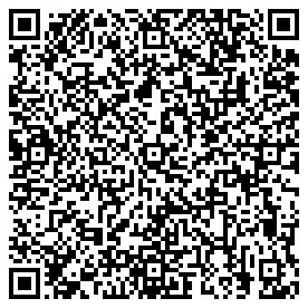 QR-код с контактной информацией организации ООО ИМПЕРИОН