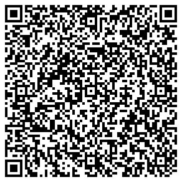 QR-код с контактной информацией организации SALAMANDER