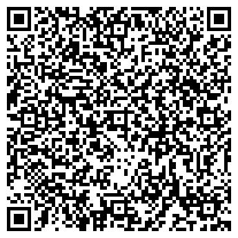 QR-код с контактной информацией организации ИП Ахметшин А.С