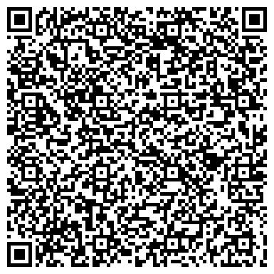 QR-код с контактной информацией организации ООО КАЛИНСКИЙ ОЛЕГ ЮРЬЕВИЧ