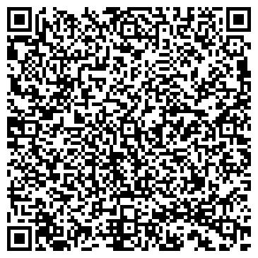 QR-код с контактной информацией организации ООО Кохав Мозаль