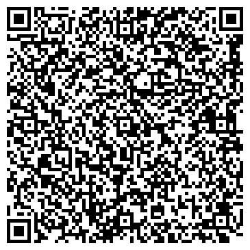 QR-код с контактной информацией организации ООО «Жалюзиноф»