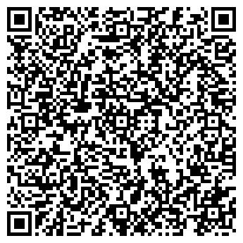 QR-код с контактной информацией организации ООО Эластомерик Системс