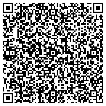 """QR-код с контактной информацией организации ТОО ТОО """"HONG YUAN"""" (ХОНГ ЯН)"""