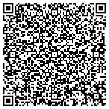 QR-код с контактной информацией организации ООО Дакор-Техногрупп