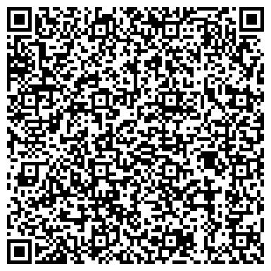 """QR-код с контактной информацией организации ООО """"ARTIST HOSTEL"""" НА АРБАТЕ"""